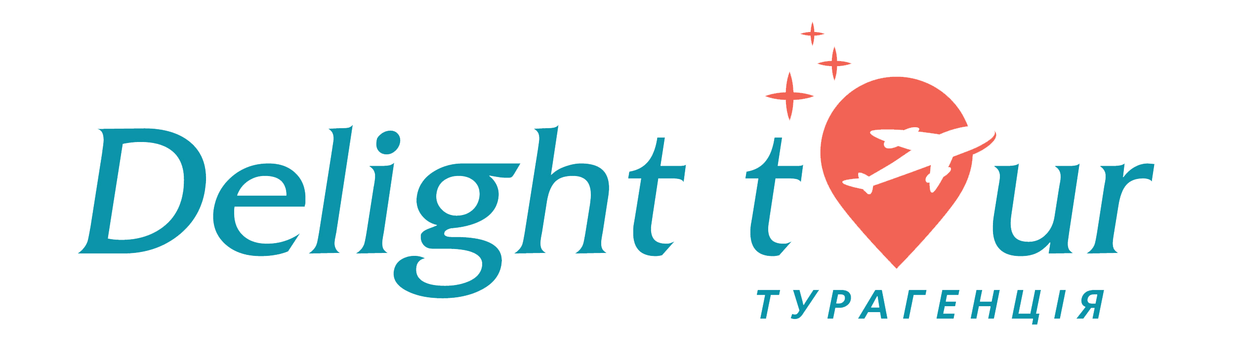 Туристична агенція «Delight Tour» Дніпро